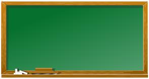 een bord voor de school